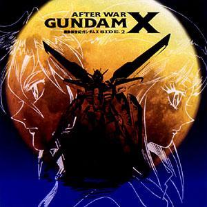 After War Gundam X Streaming
