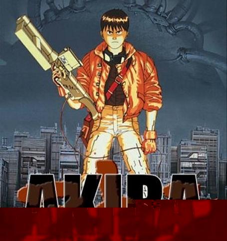 Locandina Akira  Streaming