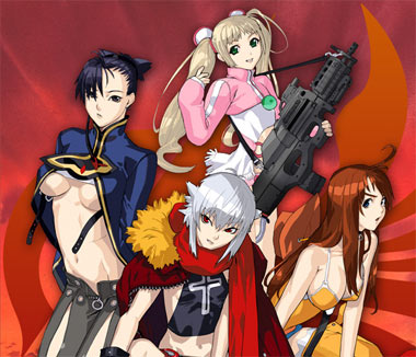 Episodi in streaming di burst angel - Tavolo n 19 streaming ita ...