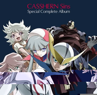 Episodi in streaming di casshern sins - Tavolo 19 streaming ita ...