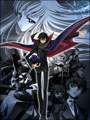 Episodi in streaming di code geass lelouch dei ribelli - Tavolo n 19 streaming ita ...