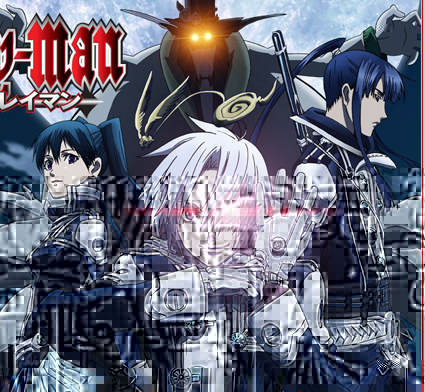 Episodi in streaming di d gray man - Tavolo 19 streaming ita ...