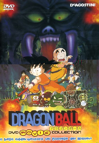 Dragon ball OAV