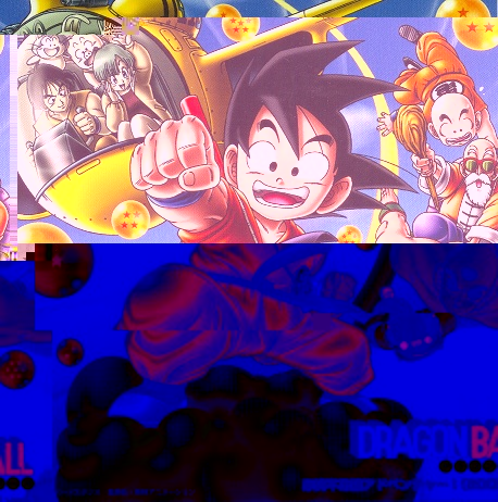 Dragon Ball Streaming