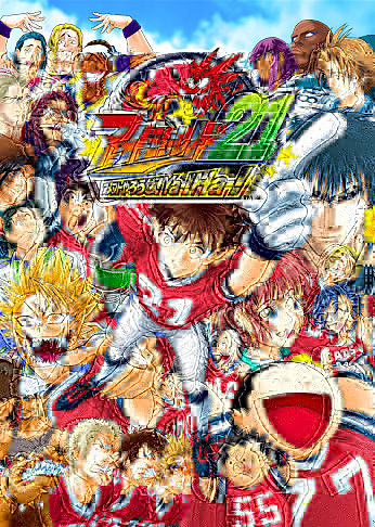 Episodi in streaming di eyeshield 21 - Tavolo 19 streaming ita ...