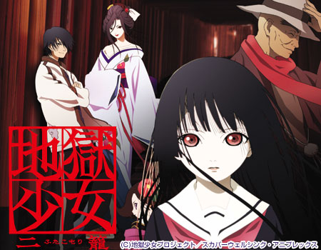 Episodi in streaming di jigoku shojo - Tavolo n 19 streaming ita ...
