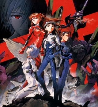 Episodi in streaming di neon genesis evangelion - Tavolo n 19 streaming ita ...