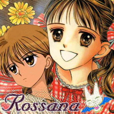 Episodi in streaming di rossana - Tavolo 19 streaming ita ...