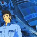 Blue Noah Mare Spaziale