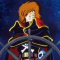 Capitan Harlock SSX