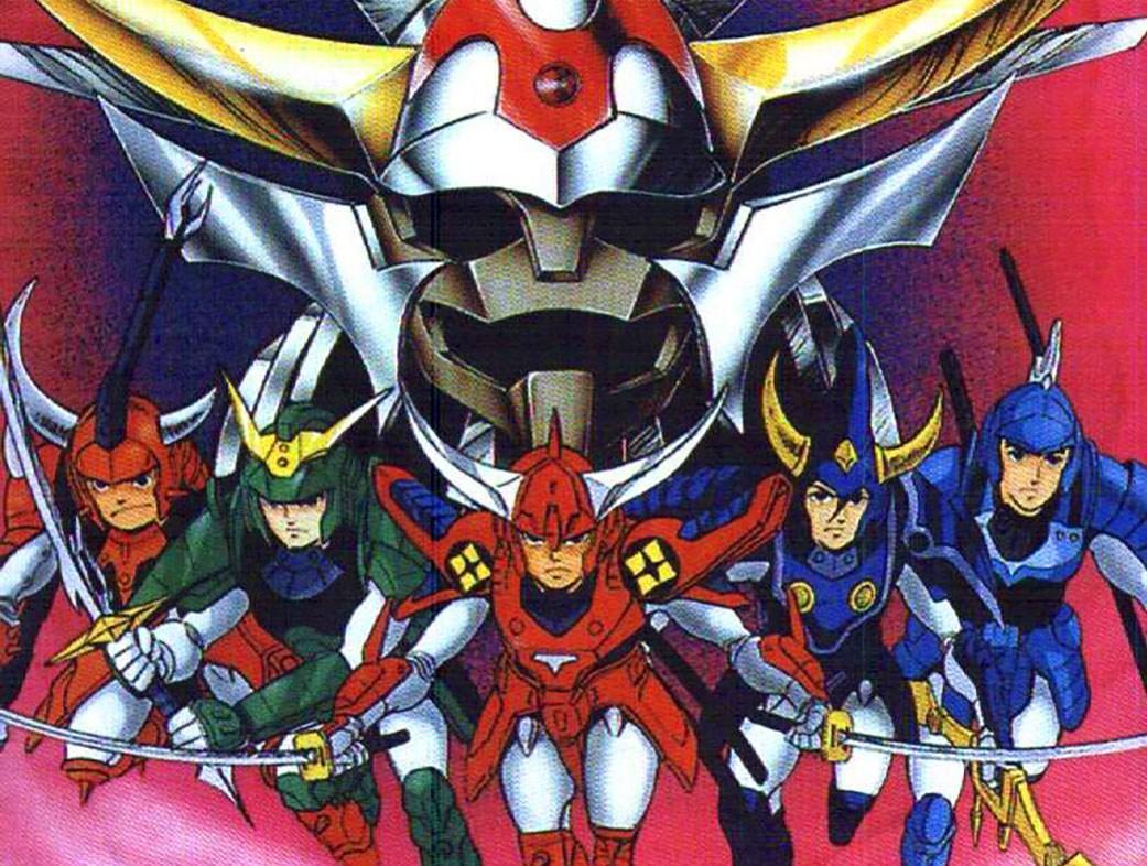 I Cinque Samurai
